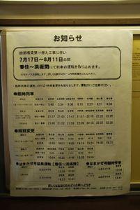 20100715_107_640