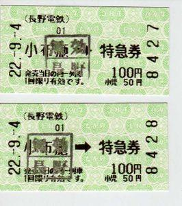 119_20100904_411_640