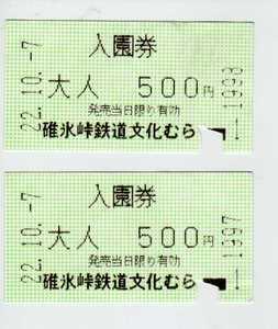 20101007_001