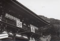 01_191230_kamakura