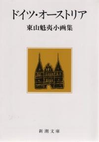 190210_041