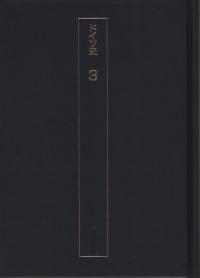 190330_002