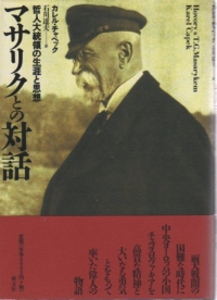190903_011