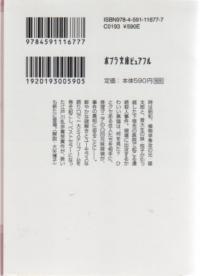 190917_112