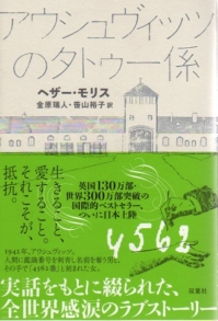 190921_901
