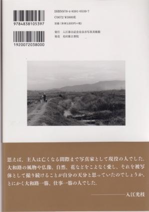 191106_002