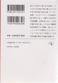 191106_012