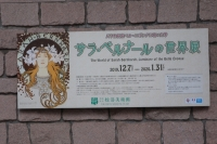 191218_b2