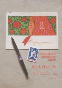 200109_011