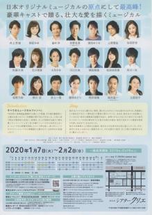 200110_15_12