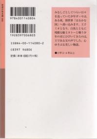 200117_032