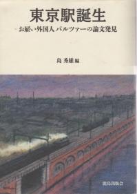 200220_001
