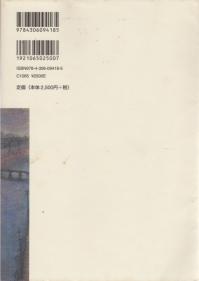 200220_002