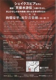 200229_p11