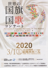 200301_b11
