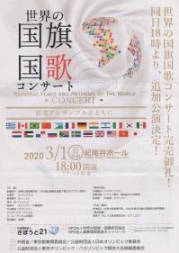 200301_b3