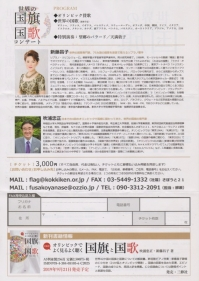 200301_b4