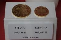 200304_113