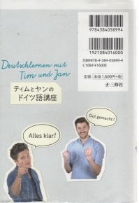 200307_002