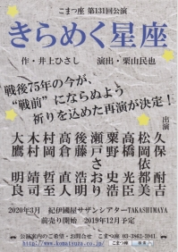 200308_p01