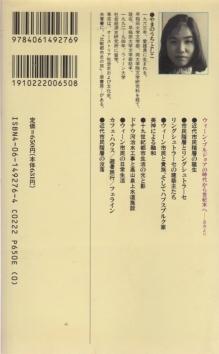 200311_002
