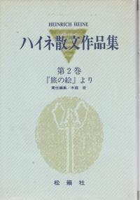 200314_001