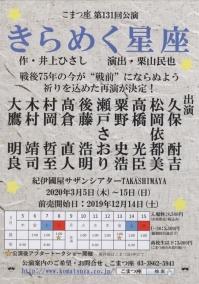 200314_s90