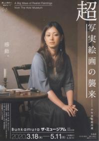 200318_0511_2