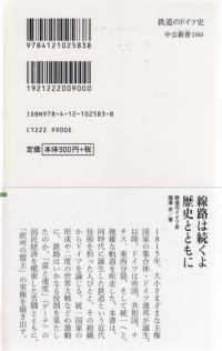 200322_012