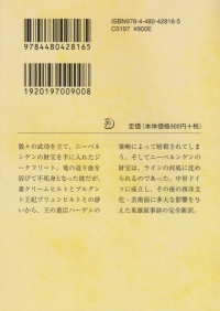 200405_012
