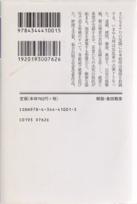 200515_012