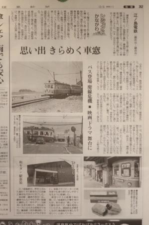200712_legendkanagawa_1