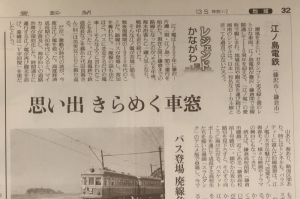 200712_legendkanagawa_2