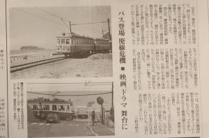 200712_legendkanagawa_3