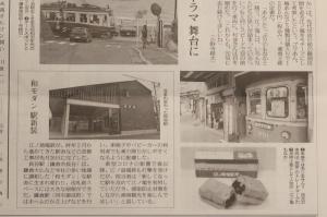 200712_legendkanagawa_4