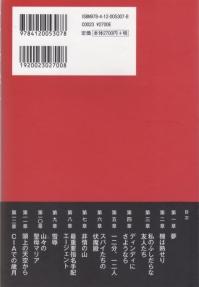 200730_b12