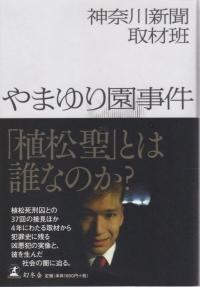 200730_b21