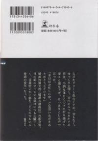 200730_b22