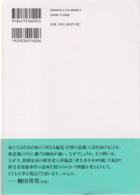 200730_b32