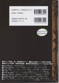 200812_022