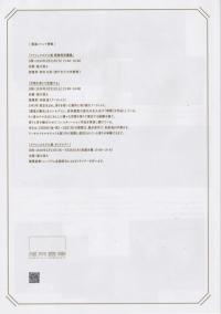 200815_381a