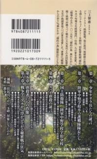 200819_022