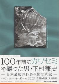 200909_b11a