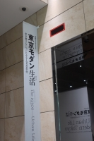 200913_a221