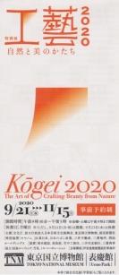 200922_d22