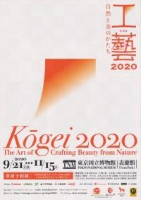200922_d61