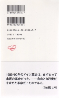 200927_032