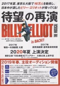 201004_b21