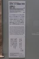 201031_a73