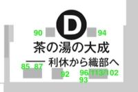 201111_b23_10
